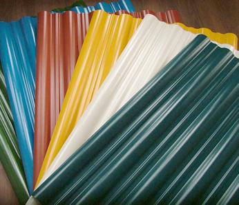 Corrugated Standard Building Supplies Ltd